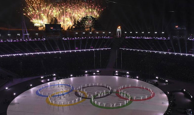 Highlights of closing ceremony for PyeongChang Olympics