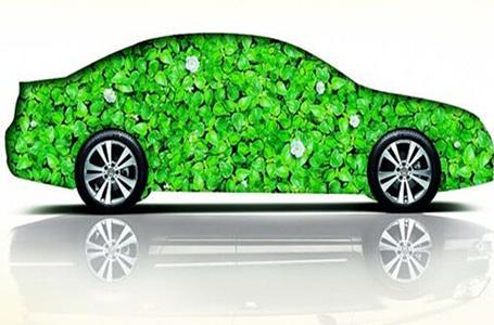 北京:关注新能源汽车